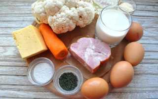 Рецепты запеканки из цветной капусты: с сыром, ветчиной, помидорами