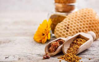 Перга пчелиная обладает уникальными лечебными свойствами.